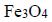 Reakcja tlenku żelaza (III)  z tlenkiem węgla (II)