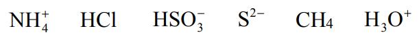 Kwasy i zasady w teorii Brønsteda–Lowry'ego